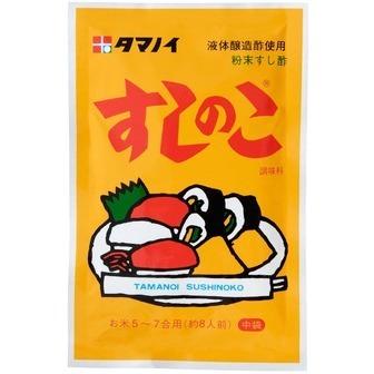 "Tamanoi ""Sushi no ko"" Seasoning for Vinegar Rice of Sushi, 75g"