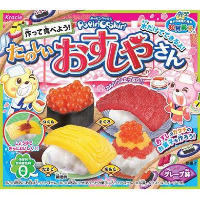 """Kracie """"Tanoshii Osushiyasan""""  Sushi, 29g"""