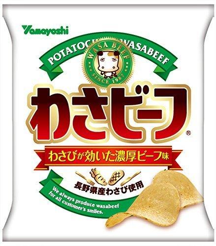 "Yamayoshi ""Wasabeef"" Potato Chips, 55g"