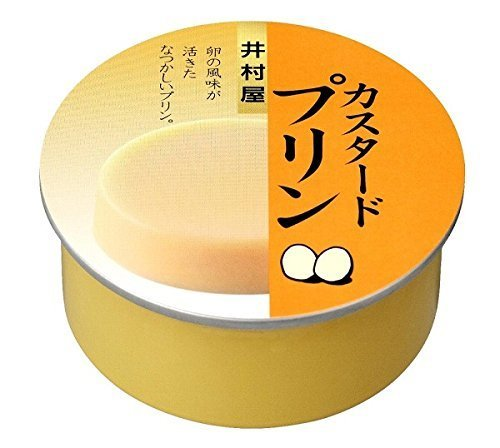"Imuraya ""Custard Pudding"" 75g"