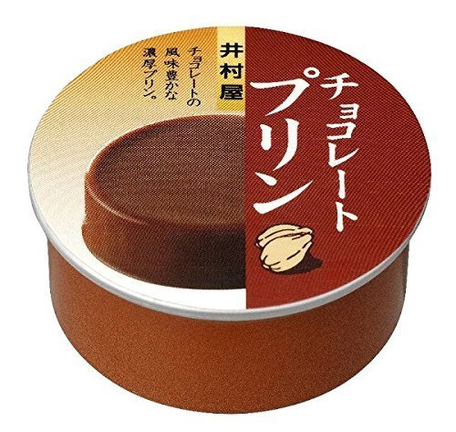"""Imuraya """"Chocolate Pudding"""" 75g"""