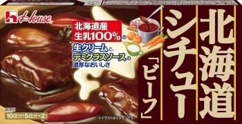 """House """"Hokkaido Stew, Beef"""" Block, 172g"""