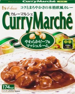 "House ""Curry Marche, Medium, Hot"", Retort pack, 200g"