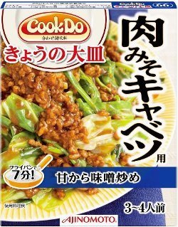 "Ajinomoto ""Cook do, Pork and Cabbage, Miso"" 100g"