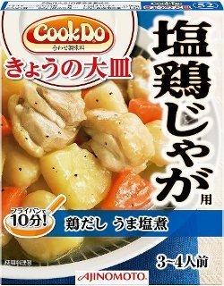 "Ajinomoto ""Cook do, Salty Chicken and Potato"" 90g"