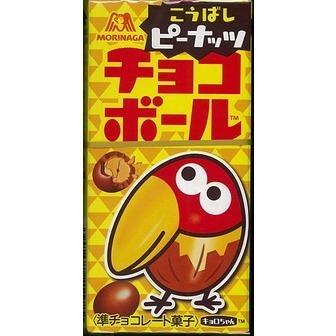 """Morinaga """"Choco Ball, Peanuts"""" 24g"""