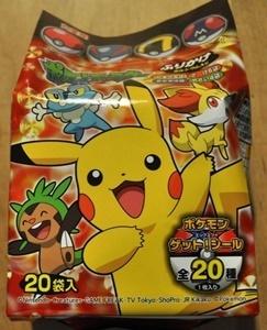 """Marumiya""""Pokemon Fujikake 4 Flavors"""", Pocket monster, with pokemon sticker, 50g"""