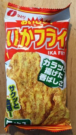 "Natori ""Ika Fry"" 5 pc in 1 pack"