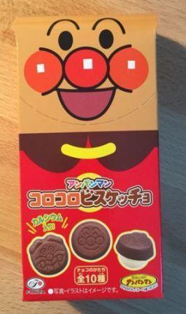 "Fujiya  ""Anpanman Koro Koro Biscuits"" 34g"