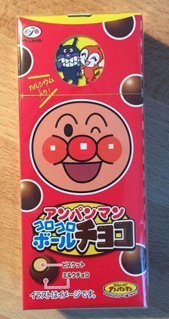 "Fujiya ""Anpanman Koro Koro Ball Chocolate"" 20g"