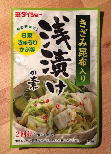 """Daisho """"Asazuke no Moto"""", Tsukemono Mix for Vegetable, 18g"""