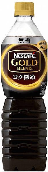 """Nestle """"Nescafe Gold Blend-Rich Body Taste"""" Black Coffee , 900ml"""