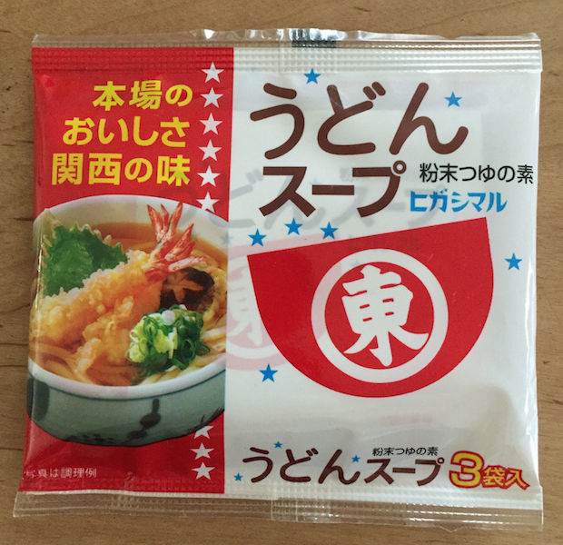 "Higashimaru ""Udon Soup Mix"", 24g, 3 servings in 1 bag, Easy and Delicious!"