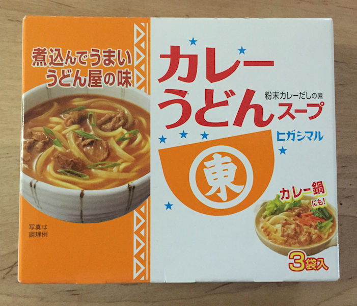 "Higashimaru ""Curry Udon Soup Mix"", 3 servings in 1 box, Easy and Delicious!"