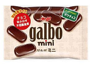 "Meiji ""galbo mini"" Milk Chocolate, 45g"