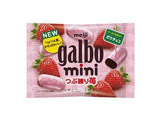 "Meiji ""galbo mini"" Strawberry, 41g"