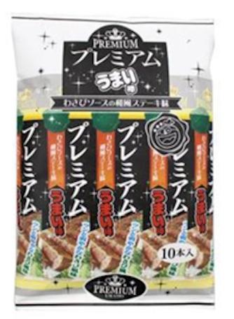 "Premium Umaibo ""Wasabi & Beef (Japanese Style Steak) "", 10 bars"