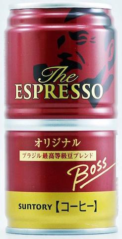 """Suntory """"Boss, Espresso  Original"""" Coffee, 185g,"""
