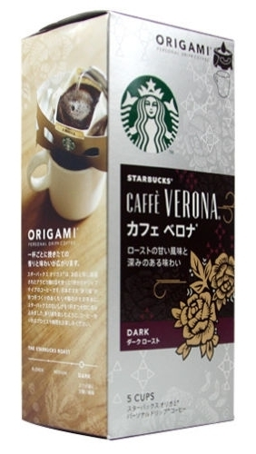 "Starbucks Japan, Origami, ""Cafe Verona"", Personal Drip Coffee"