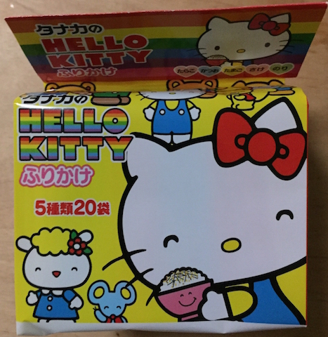 "Tanaka ""Hello Kitty, Furikake"", 5 flavors, 20 packs in 1 bag"