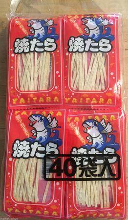 "Yaokin ""Yai Tara"", Seafood and squid snack, 5g x 40 packs"