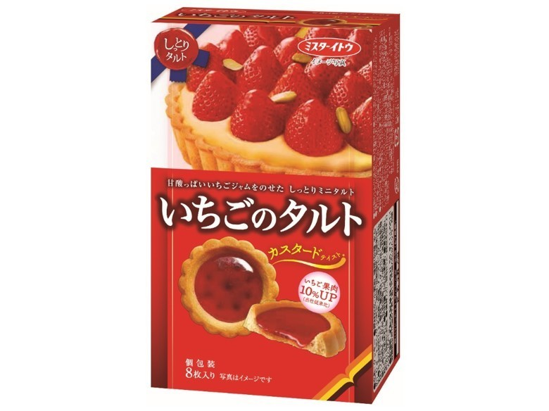 Mr. Ito, Tarte Series, Strawberry Tarte Cookie, 8 pc in 1 box
