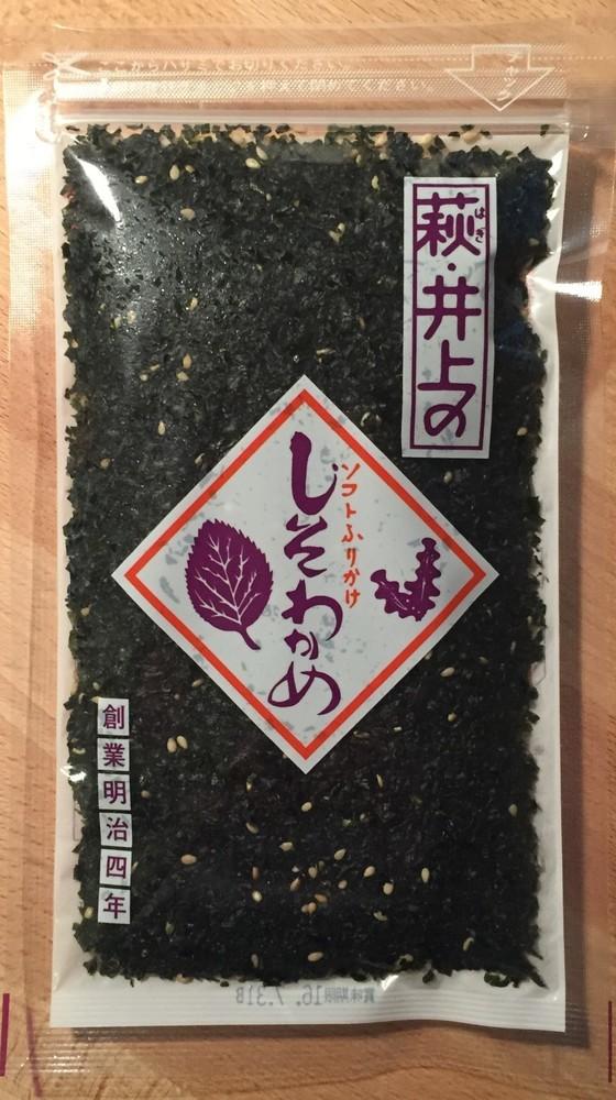 Hagi Inoue, Shiso Wakame, Half Dried Wakame Furikake, 90g