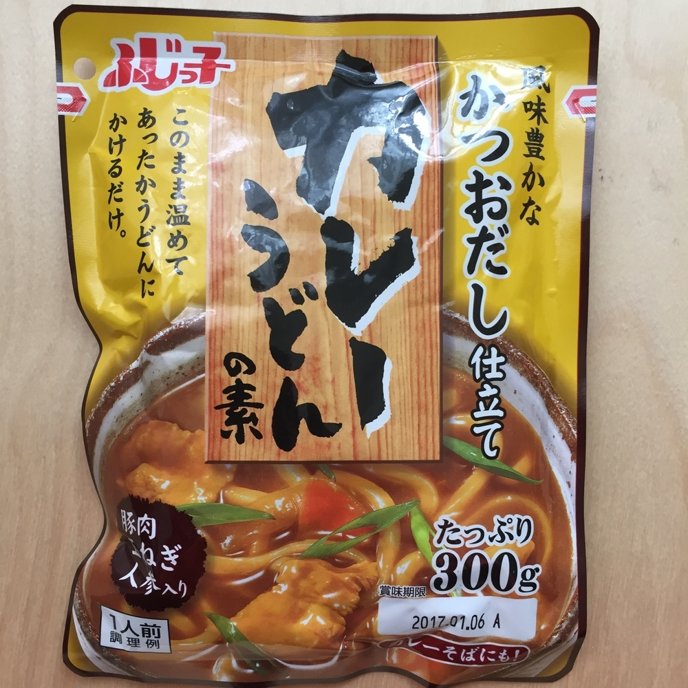 Fujikko, Curry Udon no Moto, Thick Curry Soup for Noodle, Pork Version