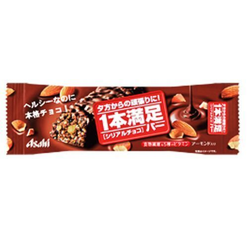 """Asahi """"Asahi """" Ippon manzoku bar"""" Cereal bar, Milk Chocolate"""