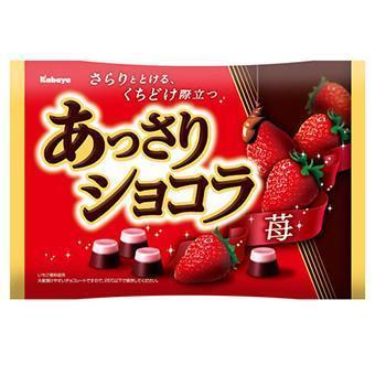 Kabaya, Assari Chocolat, Strawberry & Milk chocolate