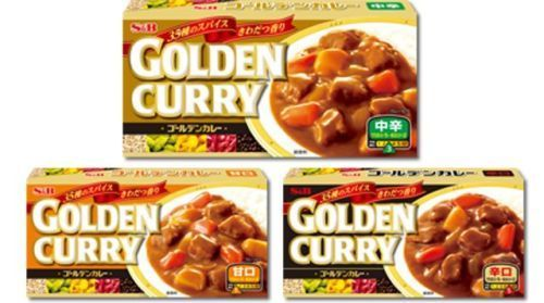 "S&B ""Golden Curry"", Curry Block to Cook, 198g, Hot, Medium or Mild Hot"