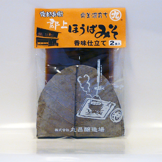 2 pc of Houba Leaves and Miso 100g x 2