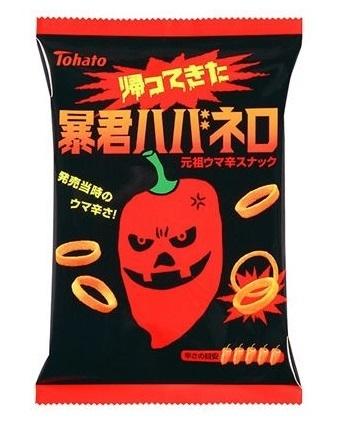 "Tohato ""Bokun Habanero"", Bo-kun, Spicy Ring Snack, 56g"