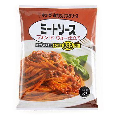 "Kewpie, Spaghetti Sauce, Aeru Pasta Sauce, ""Meat sauce Fondo"", 80g x 2"
