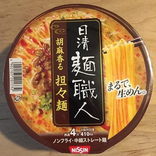 """Nissin """"Menshokunin, Tan Tan men flavor"""" 1 pack, 102g"""