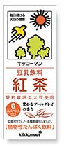 Kikkoman, Soy Milk, Tea Flavor, Chosei Tonyu, 200ml