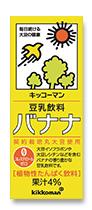 Kikkoman, Soy Milk, Banana Flavor, Chosei Tonyu, 200ml
