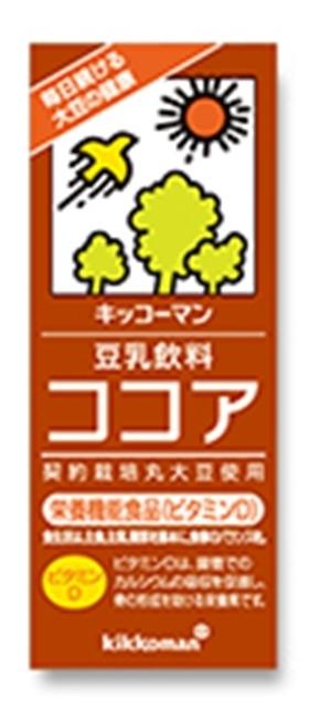 Kikkoman, Soy Milk, Cocoa Flavor, Chosei Tonyu, 200ml