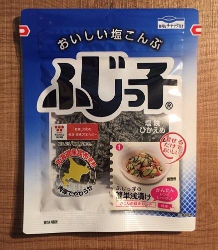 Fujikko, Dried & Salted Konbu, Kombu,  30g in 1 pack, Japan, for Rice or Tsukemono