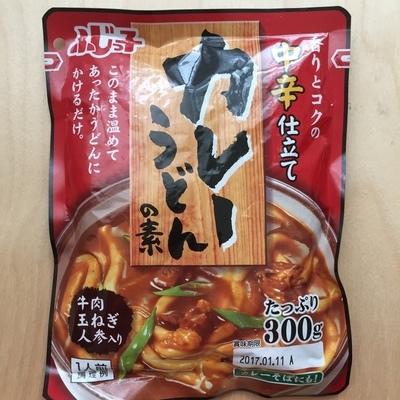 Fujikko, Curry Udon no Moto, Thick Curry Soup for Noodle, Beef Version