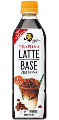 Suntory, Boss, Latte Base, Japanese Coffee for Cafe Latte, Condensed, Semi Sweet, 490ml