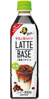 Suntory, Boss, Latte Base, Japanese Coffee for Cafe Latte, Condensed,, Sugar Free, 490ml