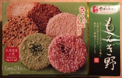 Tivoli Tivon, Moegino, Premium Cookie Assortment, 6 kinds in 1 box