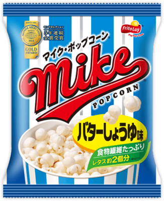Mike Popcorn, Pop Corn