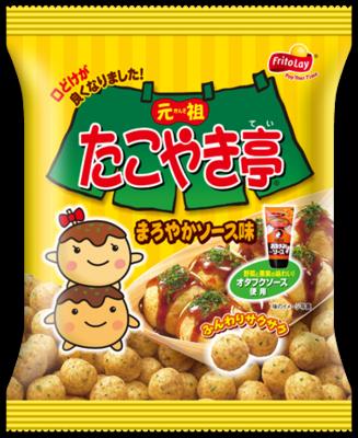 Takoyaki-Tei