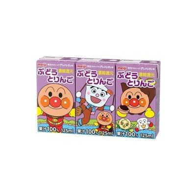 Meiji, Anpanman Drink Series, Grape & Apple Mixed Juice, 125ml x 3,