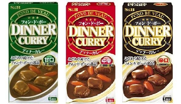 "S&B ""Dinner Curry"", Curry Block to Cook, 97g, Mild Hot, Hot or Medium, Fond De Veau"