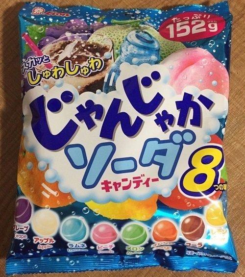 Lion, Jan Jaka Soda, 8 Kinds Assort Hard Candy, Melon, Grape, Cola 152g