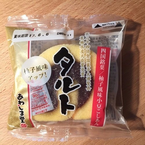 """Awashimadou, """"Taruto"""", Yuzu Anko Rolled Cake 1 pc"""