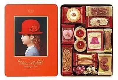 Tivoli, Akaibohshi, Akaiboushi, Orange Box, 12 Kinds of Cookie, 26 pc